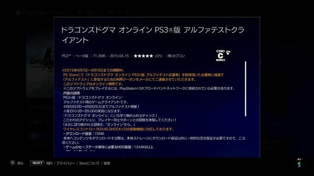2015-04-19_142131_A.JPG