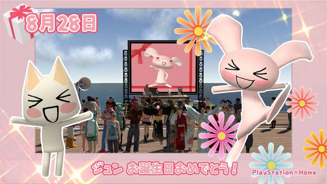 トロとなつやすみ 2010-8-28 20-28-03.JPG