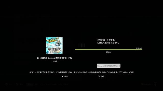 2015-04-18_090150_A.JPG
