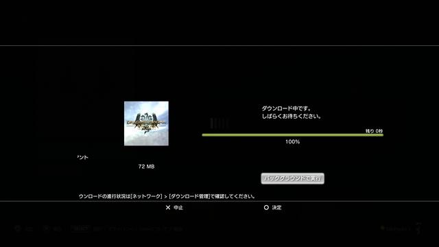 2015-04-19_142040_A.JPG